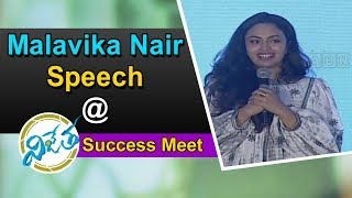 Actress Malavika Nair speech at Vijetha Success meet