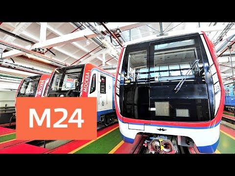 Москва сегодня: технические помещения метро - Москва 24