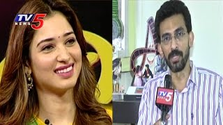 Tamannaah Gets Emotional While Sekhar Kammula Speaking About Her | Tamannaah Interview