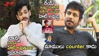Nagarjuna Counter To His Son Akhil | Mr.Majnu Exclusive Interview | Life Andhra Tv