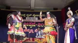 Yakshagana -- Bhasmasura Mohini - 1