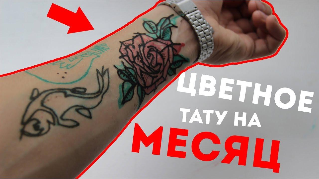 Как сделать свою переводную татуировку