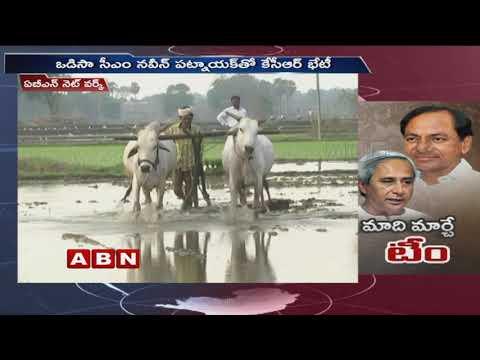CM KCR Begins federal front mission, meets Odisha CM | ABN Telugu
