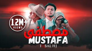 Mustafa Official | Iqbal HJ | Album:''Make me your friend''HD