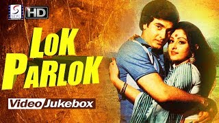 Lok Parlok - Jaya Prada, Jeetendra - Video Songs Jukebox Jukebox - HD