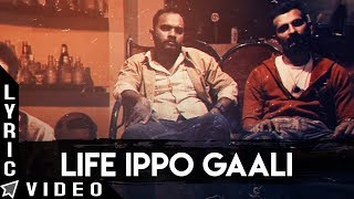 Life Ippo Gaali Lyric Video | Odu Raja Odu