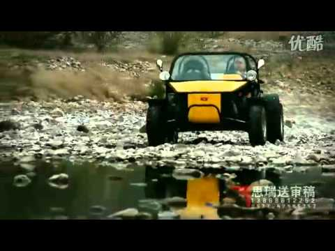 EEC approved Road Legal buggy 650cc