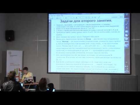 "Александр Рябченко. ""Python и 38 попугаев"". Лекция №2"