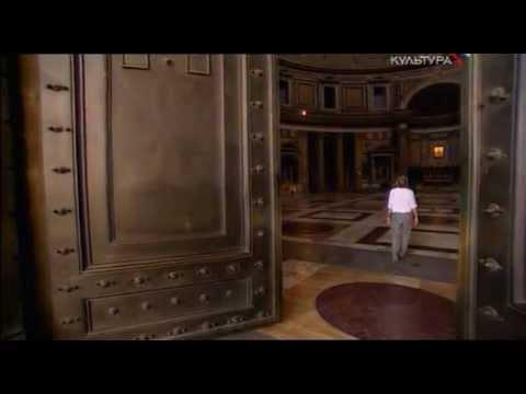 Семь чудес древнего Рима
