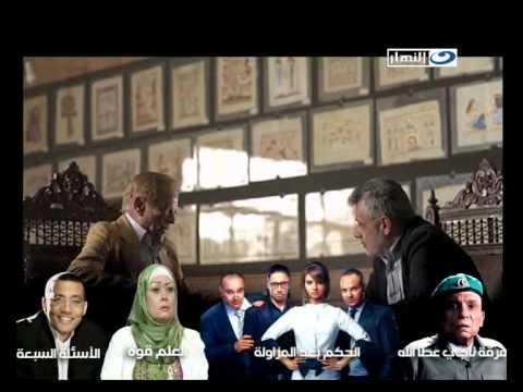image vidéo مسلسل طرف ثالث- الحلقة الثامنة