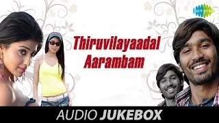 Thiruvilayaadal Aarambam - Jukebox (Full Songs)