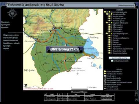 GIS application in cultural tourism in Xanthi (Greece)