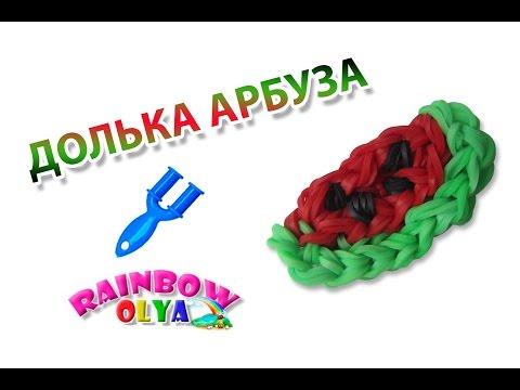 Как из резинок плести червяка из резинок