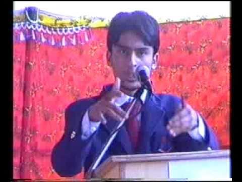 best speech Punjab college m.b.din
