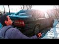 Как я КУПИЛ авто у ПЬЯНОГО ПЕРЕКУПА? Volvo за 43 тысячи рублей #1 БУ тачка по цене телефона📱