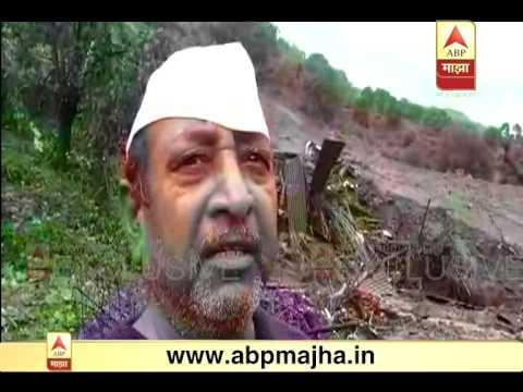 Pune : Bhimashankar : Landslide malin 3007