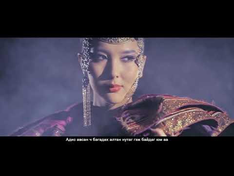 Болд - Ижилгүй ганцхан амраг   unique Lover   Official Music Video video