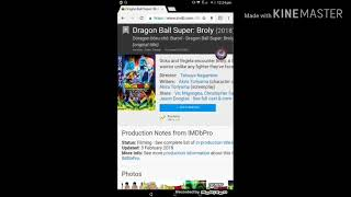 DRAGON BALL SUPER BROLY MOVIE NEW REVIEW