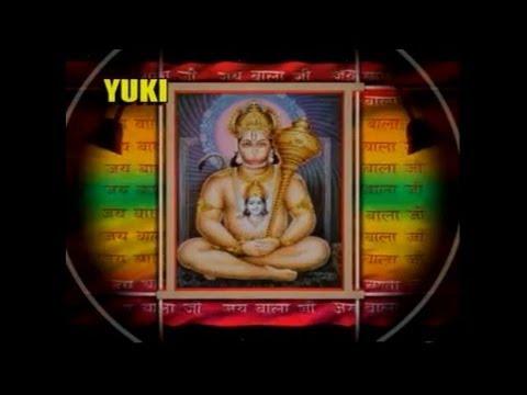 Duniya Chale Na Shri Ram Ke Bina (Hanumanji Bhajan)