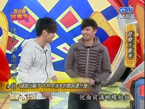Ylbfb April 2010 Xiao Gui Accidentally S Someone Hu Die