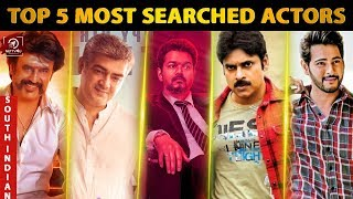 Top 5 Google Most Searched South Indian Actors  2018 | Google | Rewind 2018