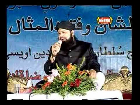 Amina Bibi Ke Gulshan Owais Razaqadri Hyderabad Deccan India video