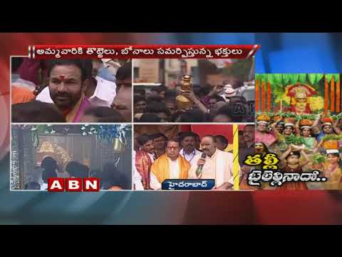 Home Minister Nayani Narasimha Reddy Speech | Mahankali Bonalu | Lal Darwaza