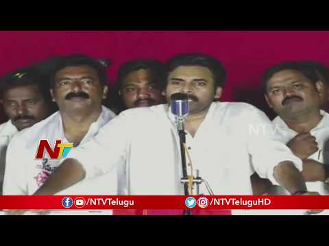 Pawan Kalyan Inspirational Speech at Peddapuram Bahiranga Sabha | పవన్ బహిరంగ సభ  | Janasena | NTV