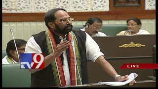 TPCC chief Uttam Kumar Reddy speaks in TS Assembly