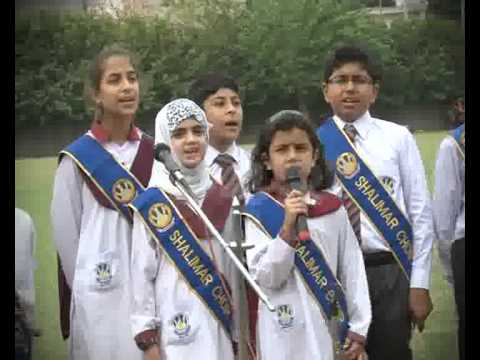 23rd March Pakistan Day Ceremony City Different Schools Pkg By Fiza Noor City42