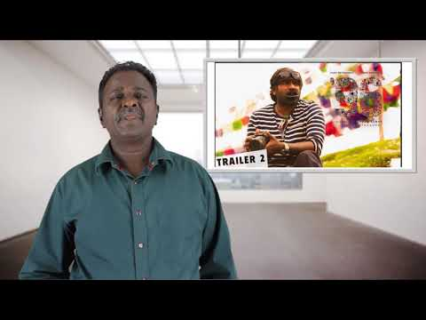96 Movie Review - Vijay Sethupathy, Trisha - Tamil Talkies