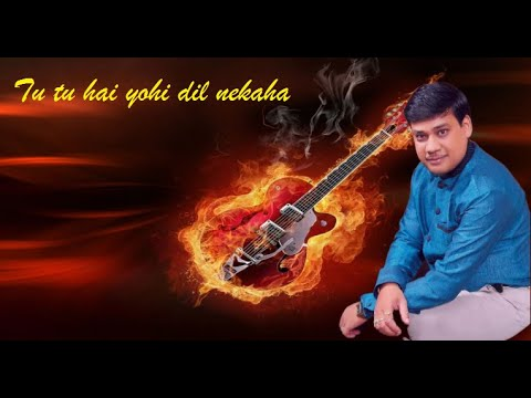 Tu tu hai wohi on Guitar