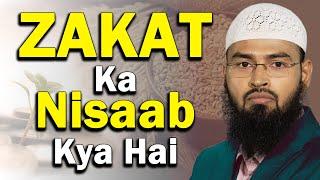 Zakat Ka Nisaab Kya Hai By Adv. Faiz Syed