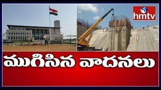 పోలవరం కాంట్రాక్టు రద్దుపై ముగుసిన వాదనలు | hmtv Telugu News