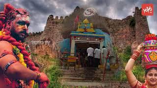 మరో 20 రోజుల్లో తెలంగాణాలో బోనాలు | Telangana Bonalu 2018 to Begin From 15 July