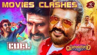 பொங்கலுக்கு பேட்ட விஸ்வாசம், தீபாவளிக்கு…Festival Releases–A Rewind Show | Rajini | Ajith | Vijay