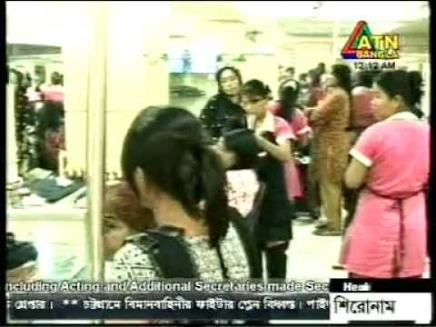 Bangladesh : Hc Order Removal Of Cctv From Persona-atn Bangla-11-10-2011.mpg video