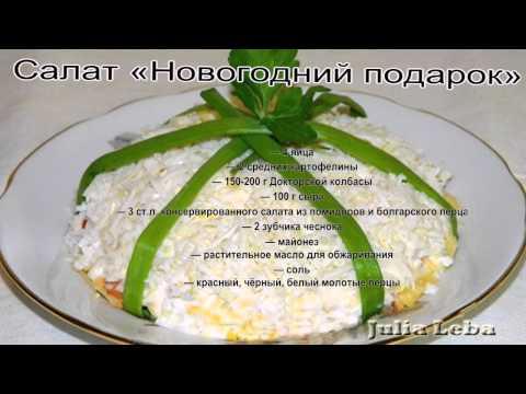 Кулинарные салаты на зиму рецепты с фото
