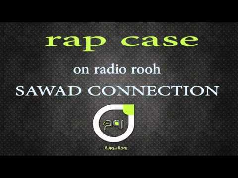 sawad conctıno-rap case -[طولة راب كايس