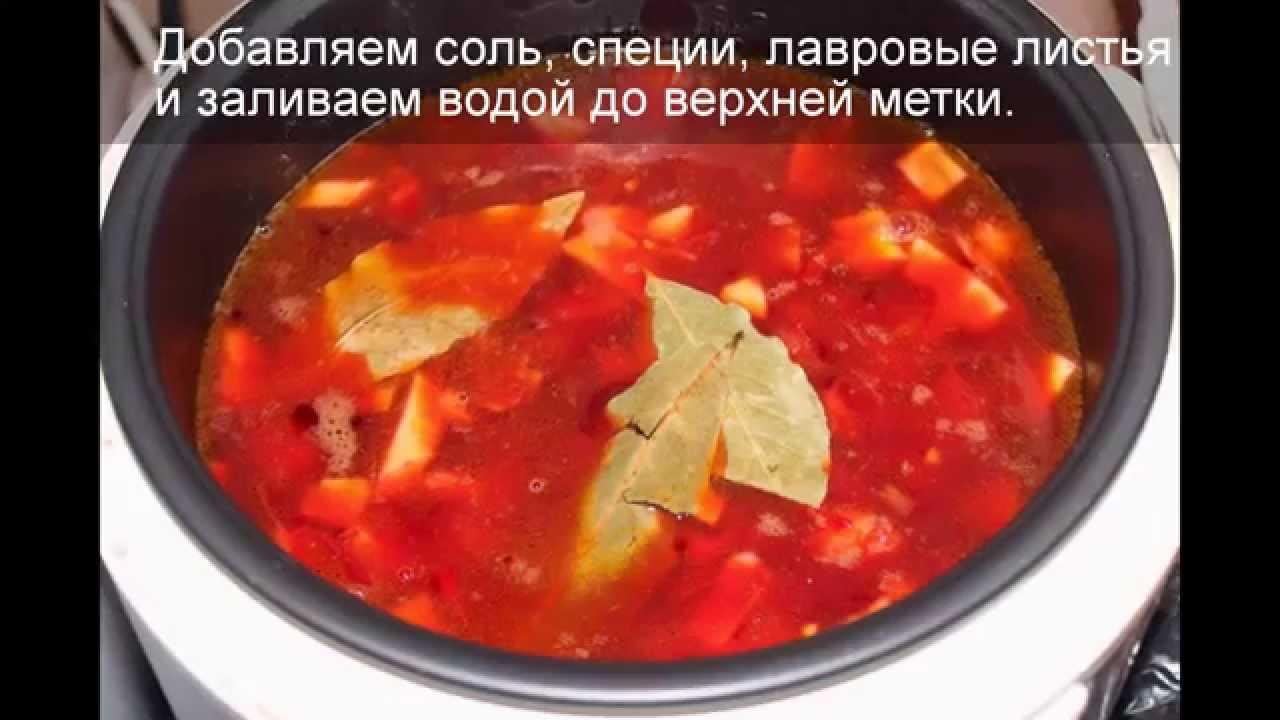 Обед в мультиварке рецепты с фото пошагово