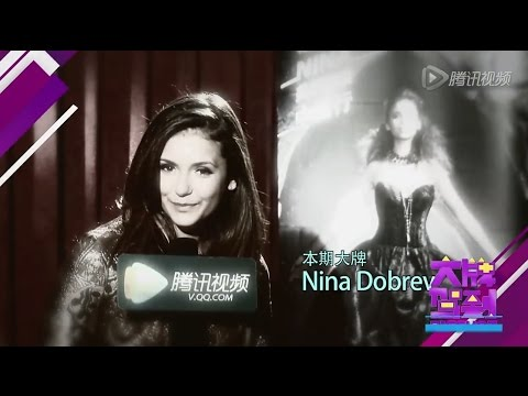 Nina Dobrev on Big Shot