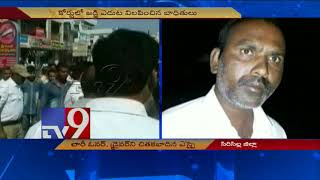 Traffic SI Lingamurthy brutally beats Lorry Driver in Rajanna Sircilla District