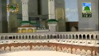 3D-Animation-of-Kaba