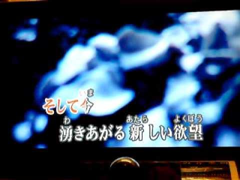 ★hiroyuki★ ひとしずくのアナタ B'z カラオケ