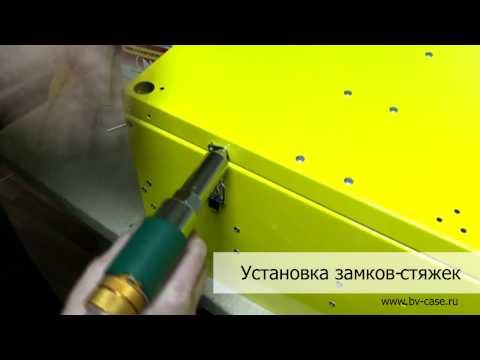 Изготовление ящика металлического - Сборка ящика алюминиевого