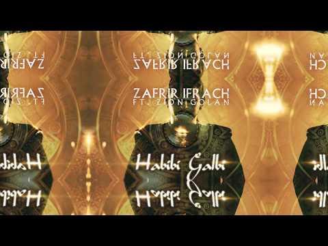 Zafrir Ifrach - Habib Galbi/היוצר צפריר יפרח מארח  את ציון גולן - חביב גאלבי