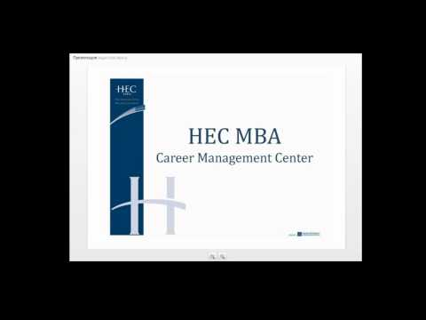 HEC Paris... the more you dare [MBA Webinar]