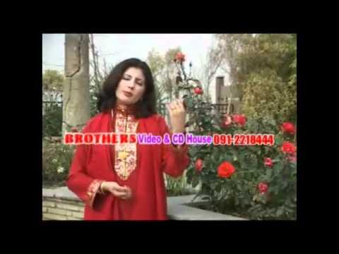 Nazia Iqbal New Song 2010 video