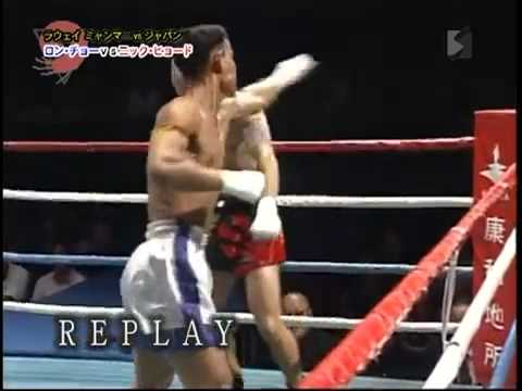 Lethwei-Myanmar Vs Japan) Karate 2