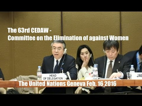 【Comfort women issue 】 Japanese delegation addressed at  63rd UN-CEDAW Feb.16 2016